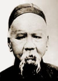 Hao Wei Zhen (1849-1920)
