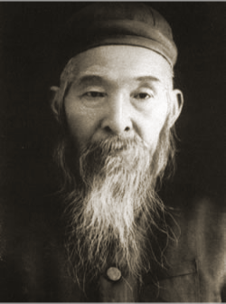 Meister Sun Lutang